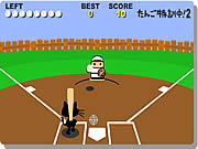 Click to Play Cat Baseball