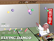 Click to Play Flying Dango